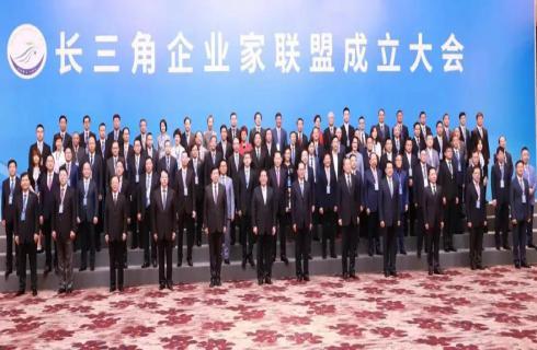 长三角企业家联盟正式成立,华东五金城董事长周才炳出席会议