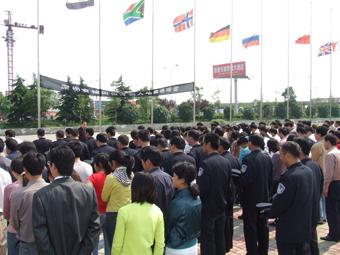 华东五金城举行仪式深切哀悼汶川大地震遇难者